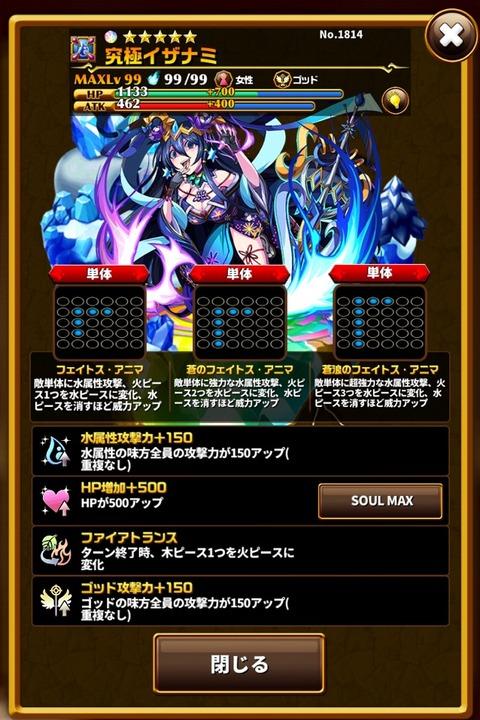 fe8da415-s